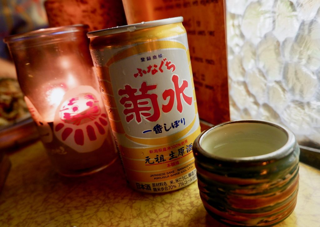 hanmoto-japanese-izakaya-toronto-dundas-west-guide