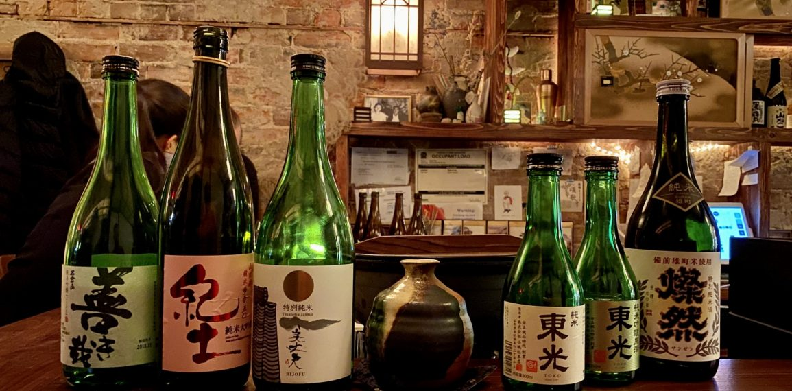 Sake-from-Metropolitan-Imports-Toronto-Sakai-Bar-Dundas-West